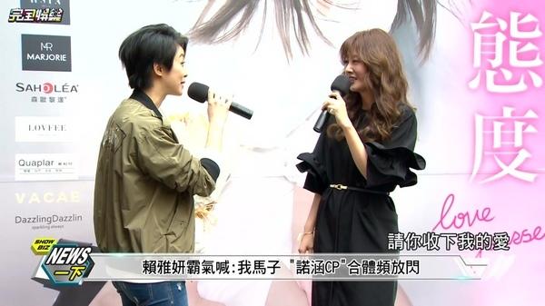 20170306-諾X涵-陶嫚曼簽書會賴雅妍站台-06.jpg