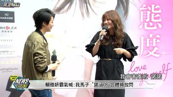 20170306-諾X涵-陶嫚曼簽書會賴雅妍站台-04.jpg