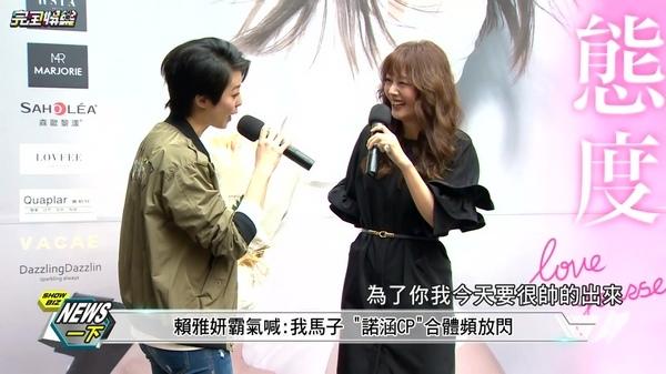 20170306-諾X涵-陶嫚曼簽書會賴雅妍站台-05.jpg