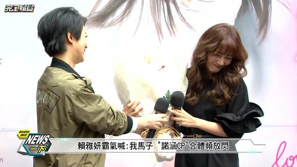 20170306-諾X涵-陶嫚曼簽書會賴雅妍站台-07.jpg