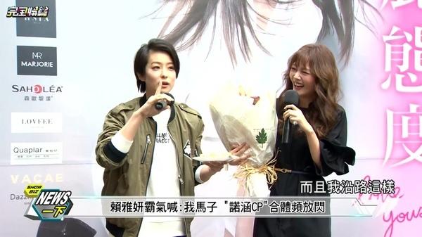 20170306-諾X涵-陶嫚曼簽書會賴雅妍站台-09.jpg