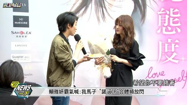 20170306-諾X涵-陶嫚曼簽書會賴雅妍站台-14.jpg
