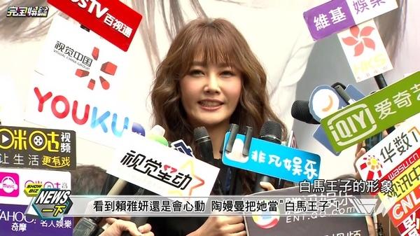 20170306-諾X涵-陶嫚曼簽書會賴雅妍站台-20.jpg