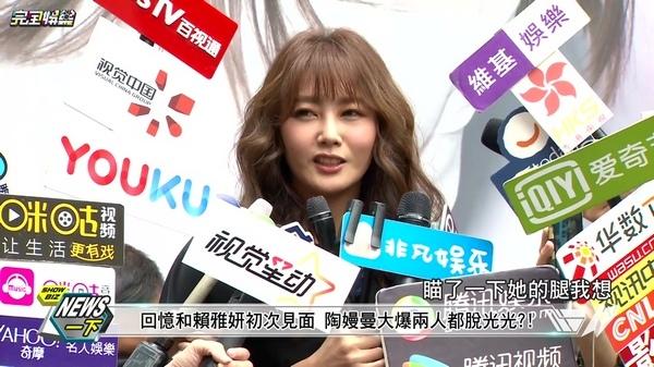 20170306-諾X涵-陶嫚曼簽書會賴雅妍站台-17.jpg