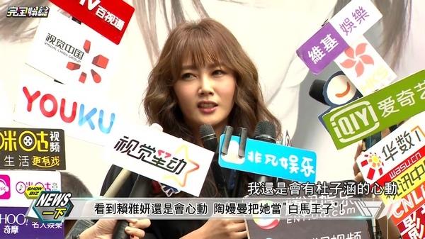 20170306-諾X涵-陶嫚曼簽書會賴雅妍站台-19.jpg