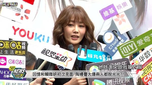 20170306-諾X涵-陶嫚曼簽書會賴雅妍站台-16.jpg