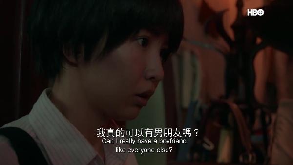 通靈少女第五+六集預告-04.jpg