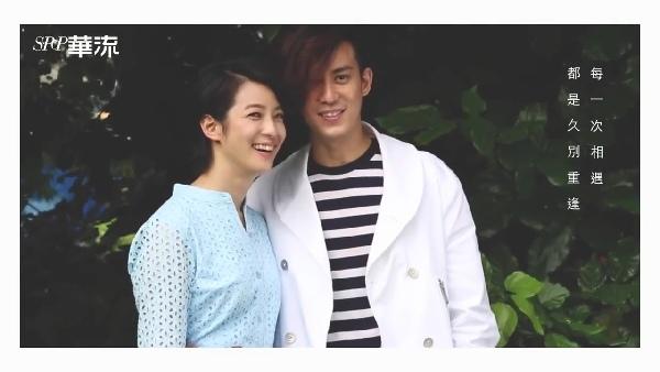 20170530華流2017六月-賴雅妍陳楚河-07.jpg