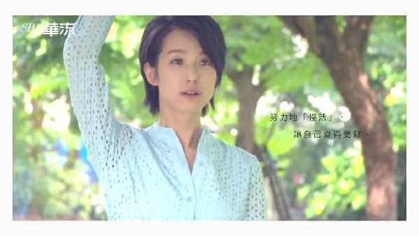20170530華流2017六月-賴雅妍陳楚河-17.jpg