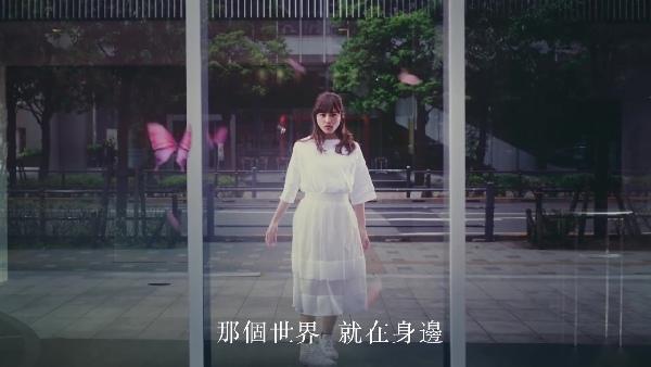 20170602陰陽師網遊廣告-15.jpg