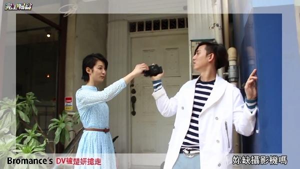 20170603完全娛樂-29.jpg