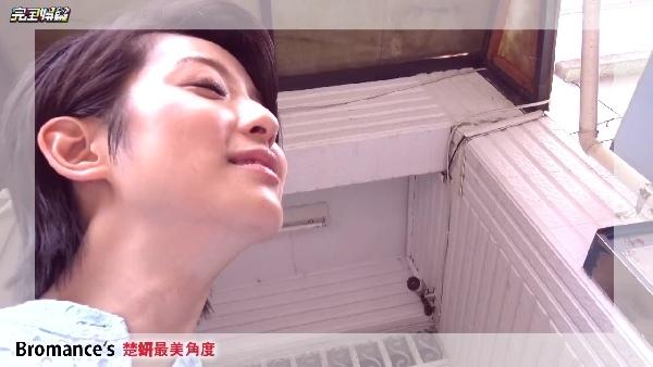 20170616完娛-【楚妍搶DV】EP2-05.jpg