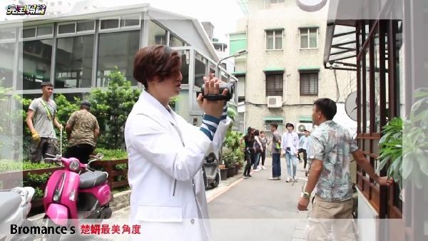 20170616完娛-【楚妍搶DV】EP2-06.jpg