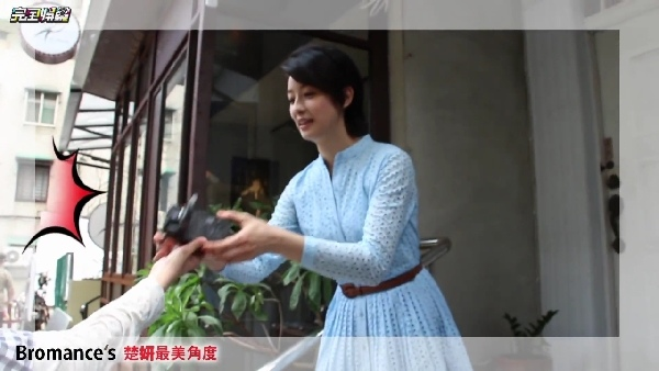 20170616完娛-【楚妍搶DV】EP2-08.jpg