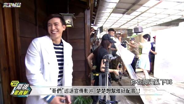 20170524完全娛樂-08.jpg