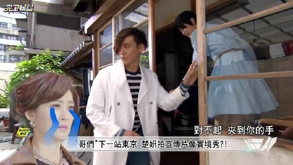 20170524完全娛樂-14.jpg