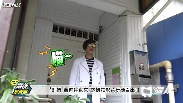 20170729完娛-017.jpg