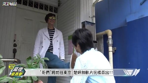 20170729完娛-020.jpg
