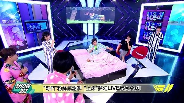 20170726完娛直播-02.jpg