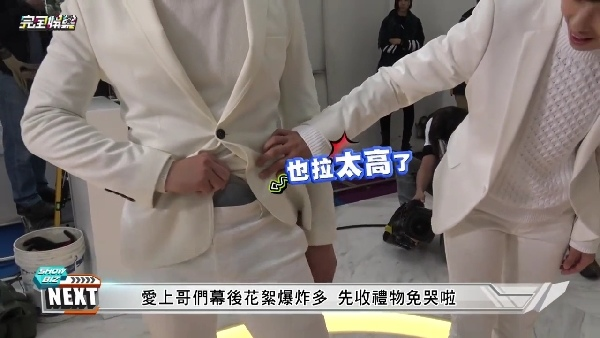 20170728-142-20160226完全娛樂