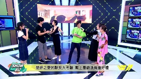 20170728-152-726完娛直播.jpg