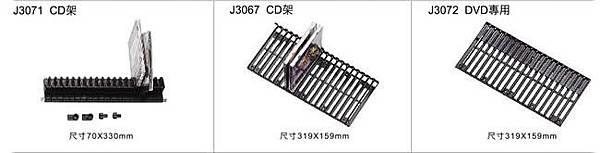 CD 3-3.jpg
