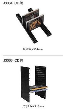 CD 3-4.jpg
