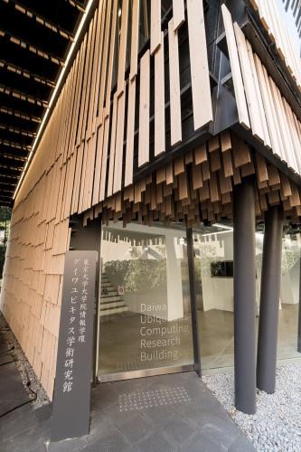 edHOUSE 機能櫥櫃 輕裝修 輕裝修設計 系統櫃 系統板材 裝潢設計 系統家具 客製化 收納 日本 東大 弱建築 建築設計 建築美學