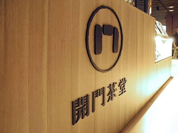 edHOUSE 機能櫥櫃 輕裝修 系統櫃 系統板材 系統櫃設計  裝潢設計 系統家具 客製化 開門茶堂 時尚 室內設計