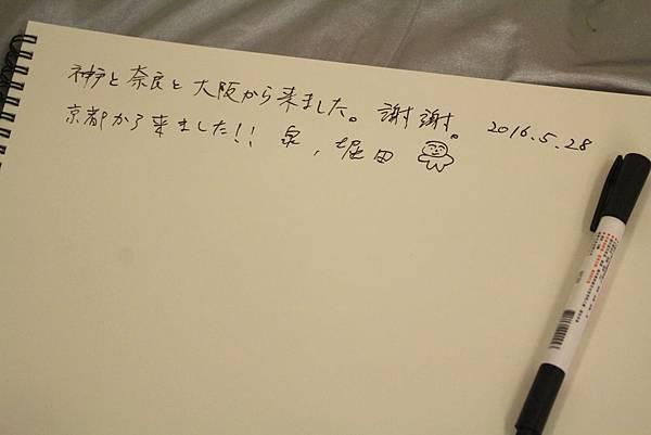 IMG_0097.JPG