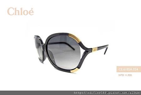 chloe_2013-eyewear_ce-618sa-024[1]
