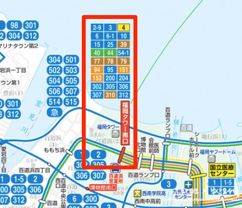 螢幕快照_2013-04-21_下午10.01.46
