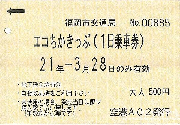 49edc7f00867d