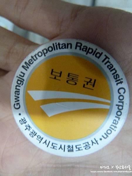 馬力歐 x 韓國 x 旅行生活