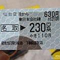 P1060241.JPG