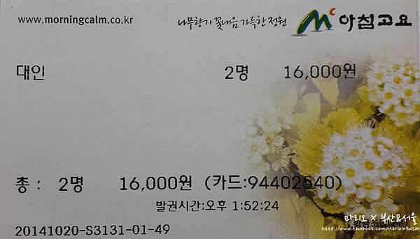 20141101_232604