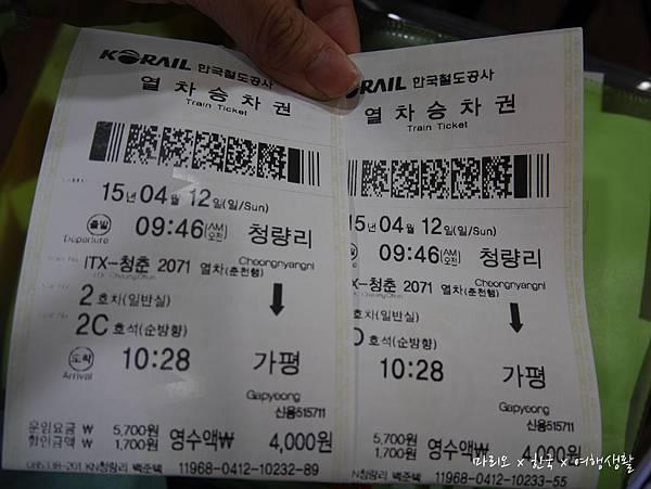 [[江原//遊樂]] 春川 - 南怡島(남이섬),初春賞花行!