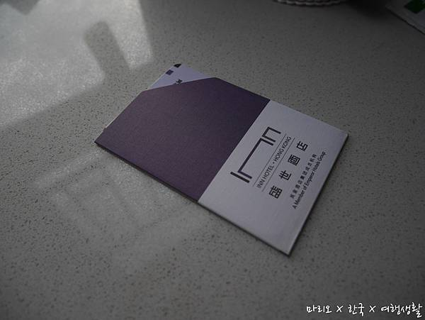 P1010871.jpg