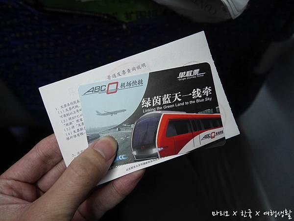 P1050981.jpg