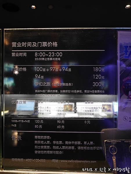 P1070758.jpg