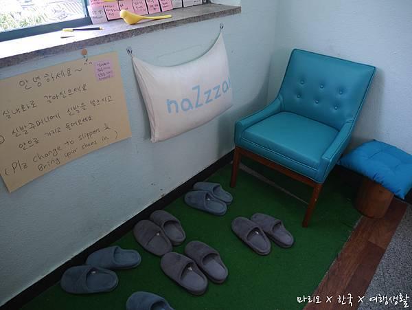 [[首爾//咖啡]] 三清洞 - nazzzam cafe(낮잠카페),來咖啡廳躺著睡午覺吧!