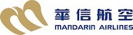 Mandarin Airlines.jpg