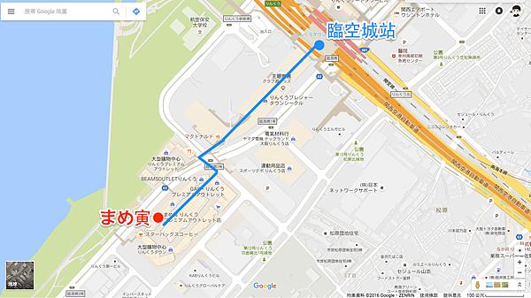 [[大阪//美食]] 泉佐野 - まめ寅,臨空城outlet內的美味和食餐廳