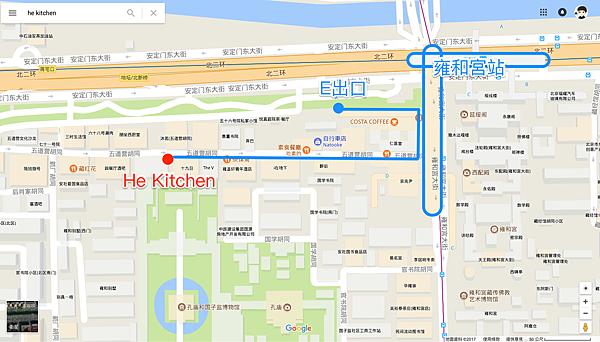 [[中國//美食]] 北京 - He Kitchen,五道營內的人氣早午餐咖啡廳