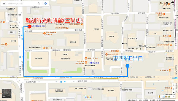 [[中國//咖啡]] 北京 - 雕刻時光咖啡館(三聯店),文青範兒書店咖啡廳