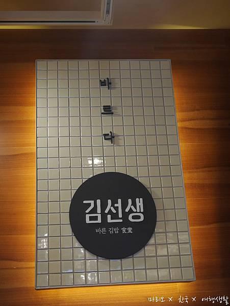 P1140398.jpg