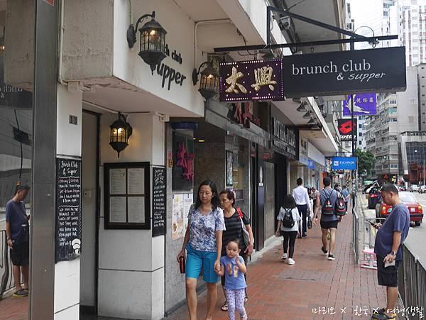 [[香港//美食]] 銅鑼灣 - Brunch Club & Supper,美味的班尼迪克蛋早午餐
