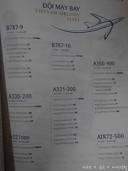 P1210693.jpg