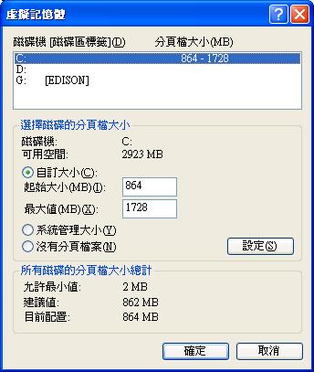 visual memory - 03.PNG