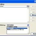 EdisonX-006.png